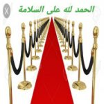 Profile photo of Ibrahimadem2200@gmail.com